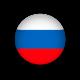 Российские производители