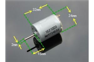 Коллекторный мотор  280