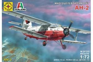 Моделист  Многоцелевой самолёт АН-2  (1:72)