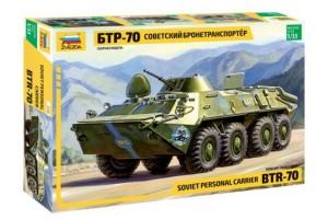 Звезда 3556 Советский бронетранспортер БТР-70
