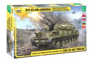 Звезда 3635 Шилка ЗСУ-23-4М