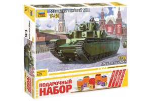 Звезда Советский тяжёлый танк Т-35, 1 72