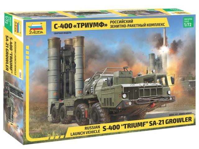 Звезда 5068Зенитно-ракетный комплекс С-400 «Триумф