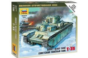 Звезда 6203 Советский тяжелый танк Т-35
