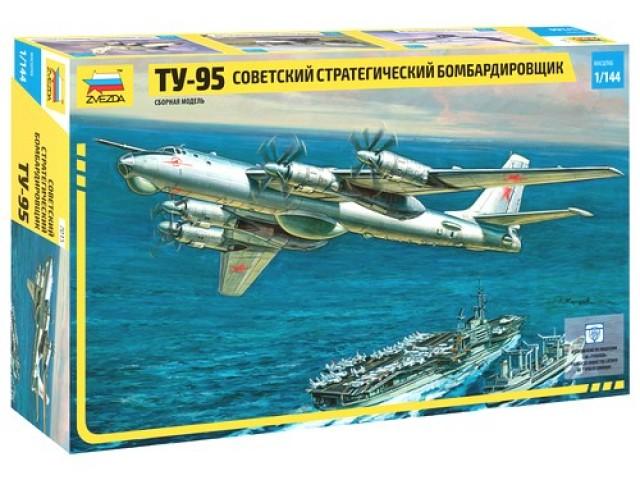 Звезда 7015  Стратегический бомбардировщик Ту-95