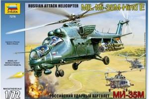 Звезда 7276 Многоцелевой ударный вертолет МИ-35