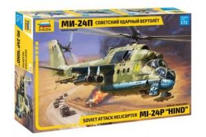 Звезда  Вертолет Ми-24П