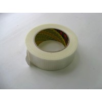 Армированный скотч (лента) 50мм х 45м 3M