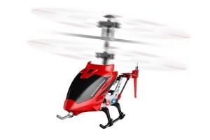 Р У вертолет Syma S107H, барометр 2.4G RTF