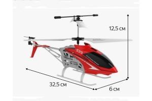 Р У вертолет Syma S39-1 Raptor 2.4G RTF