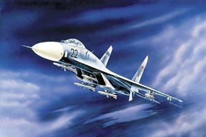 Звезда 7206 Самолет Су-27