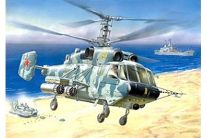 Звезда 7221 Вертолет Ка-29