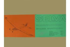 Радиоуправляемая модель электролета SELVA