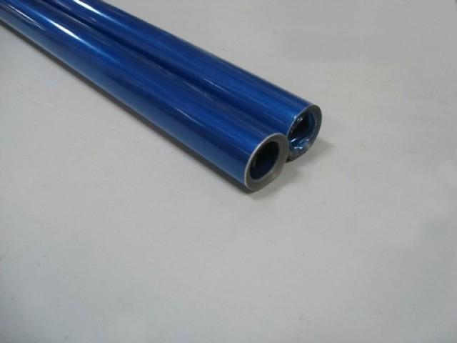 Лавсан темно-синий (крашенный)
