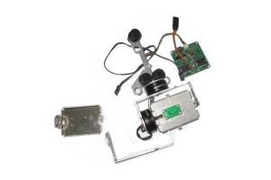 Бк подвес 2 осевой (алюминий) с контроллером