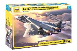 Звезда 7319 Самолет Су-57